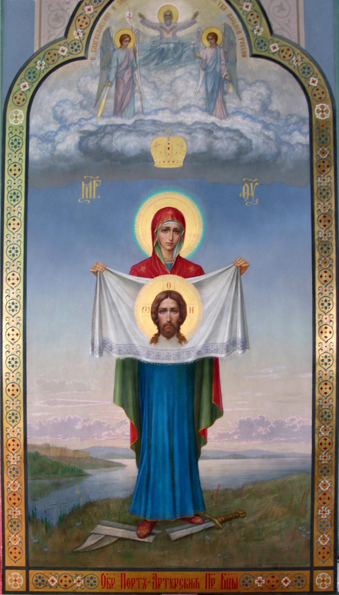 к чему снится икона покрова божьей матери