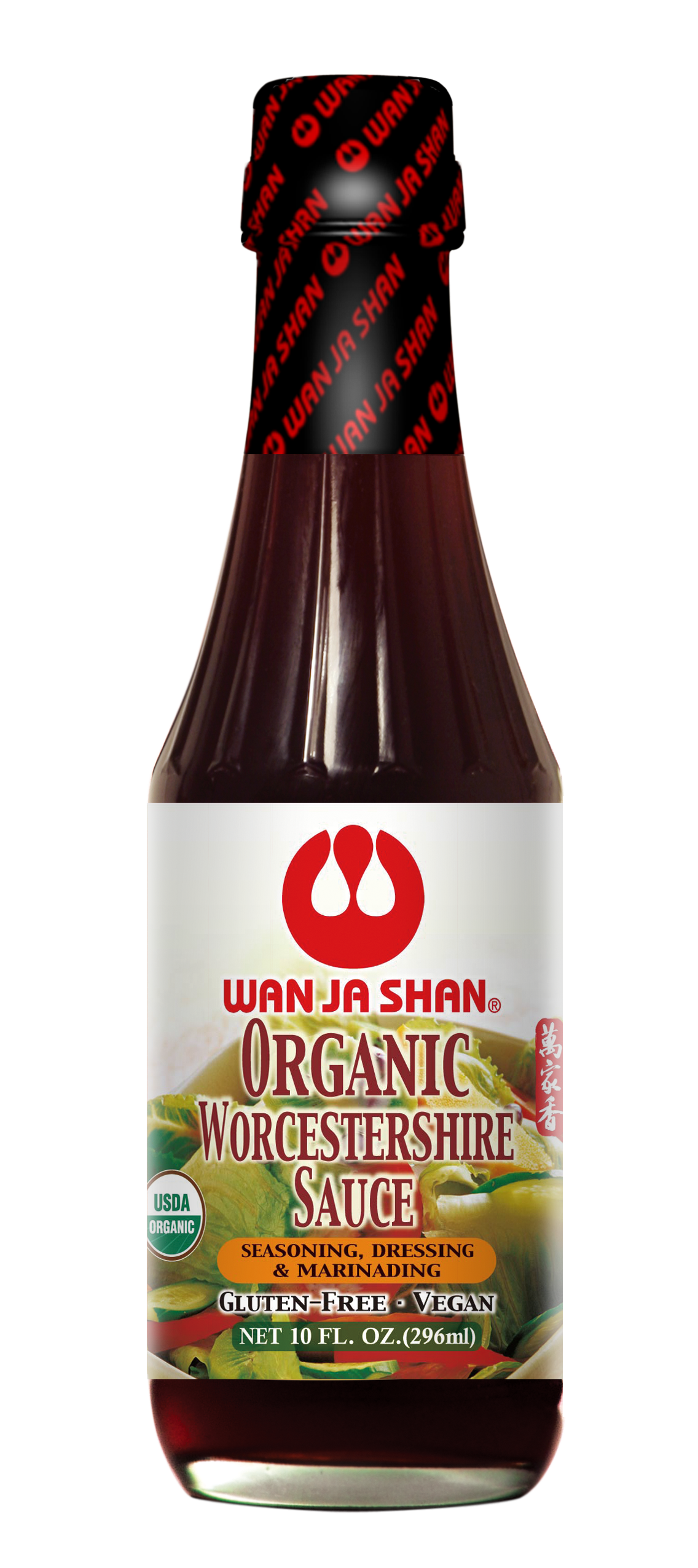 Vegan Worcestershire Sauce Whole Foods