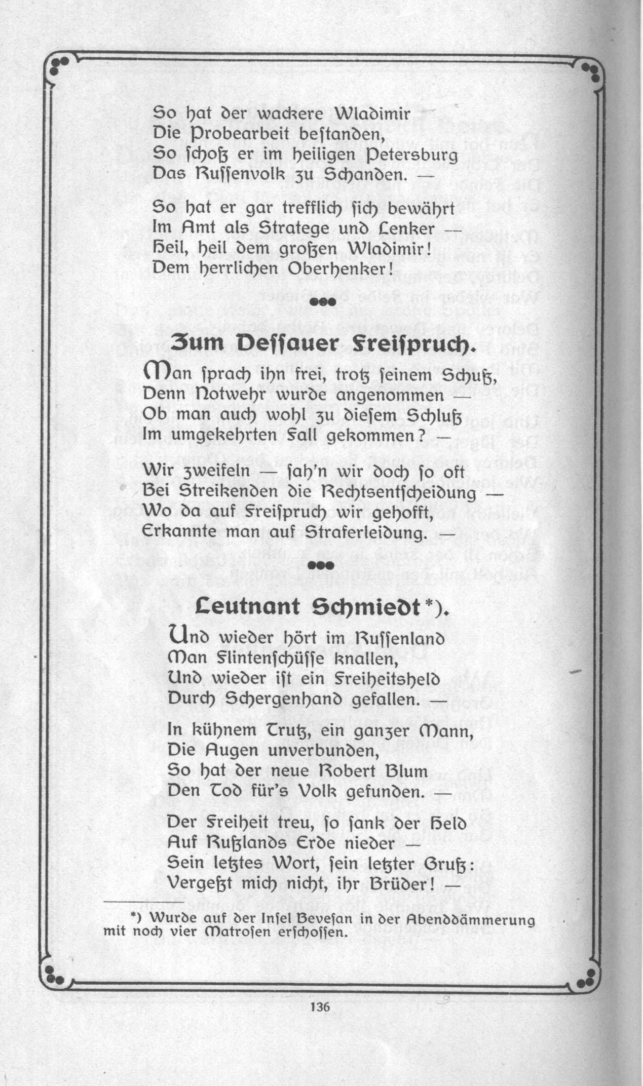 File:Was Die Ruhr Mir Sang (Kämpchen) 136.jpg - Wikimedia Commons