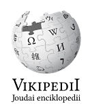 w:vep:File:Wiki.png