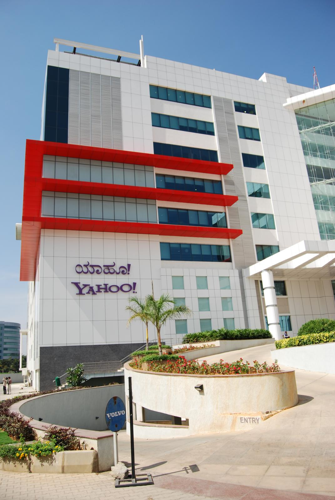 Image of Yahoo%21_Building_in_Bangalore_India