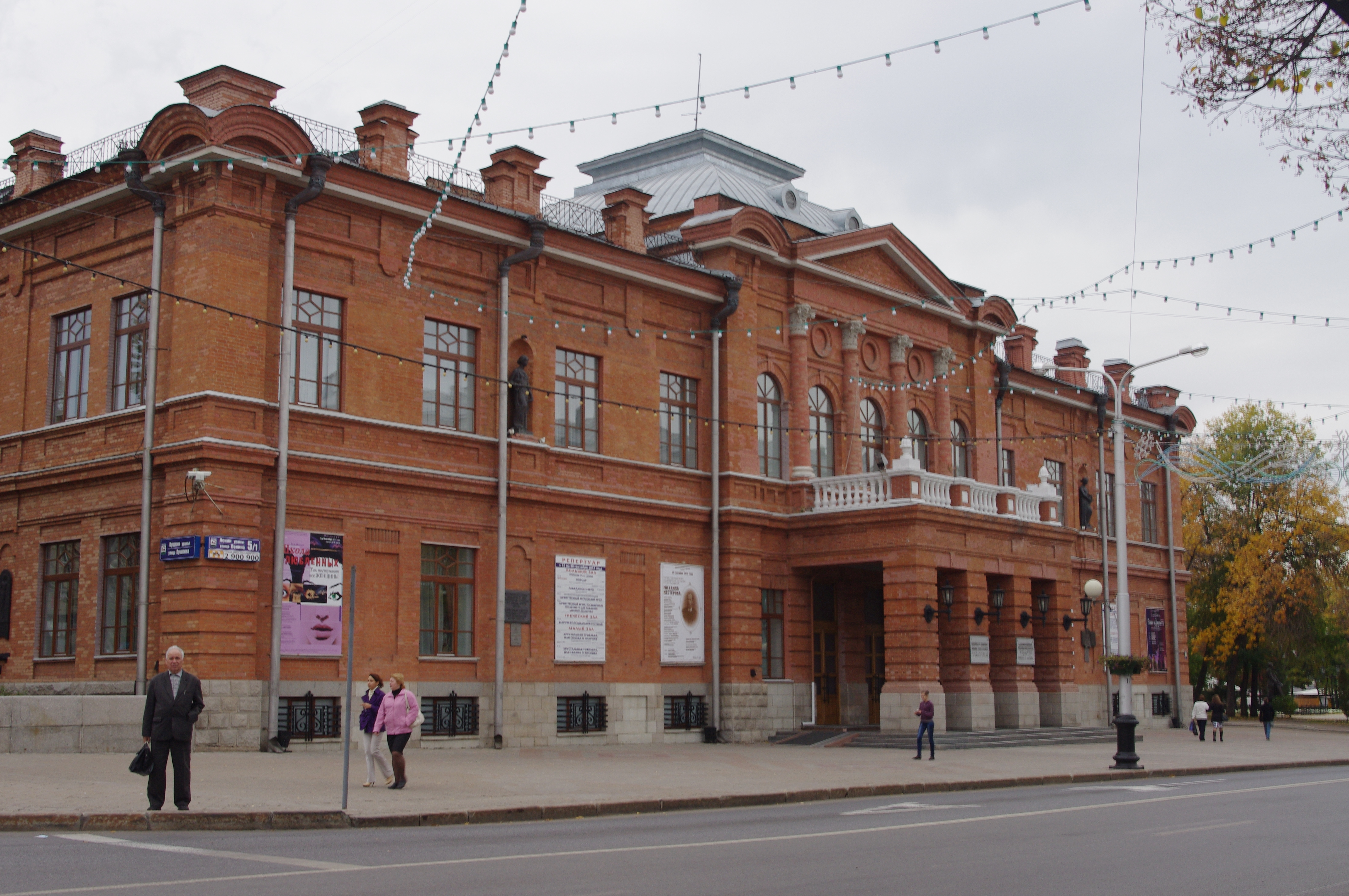 Башкирский театр оперы афиша московский музей современного искусства цена билета