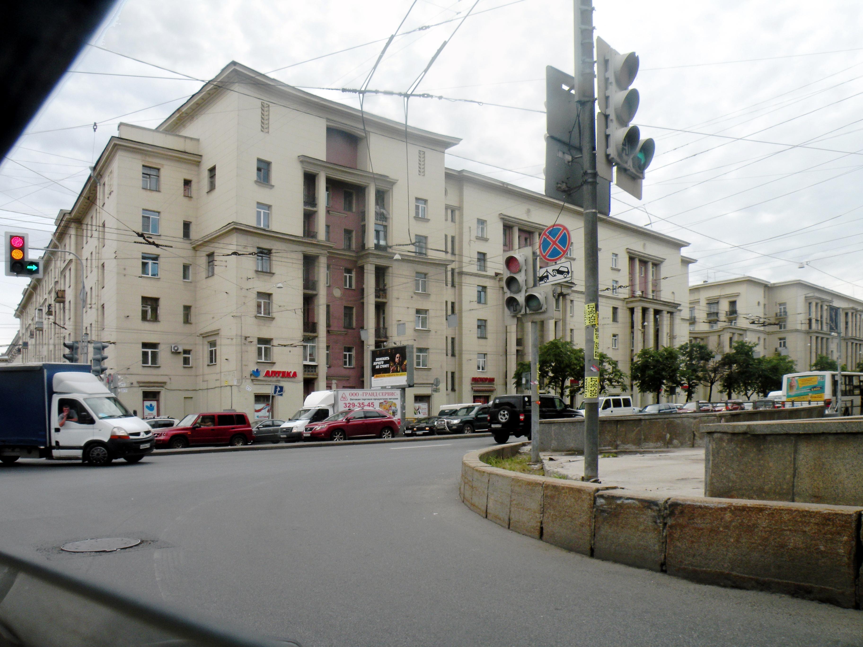 Санкт-Петербургский педагогический колледж №8, Ивановская, 16 ... | 2736x3648
