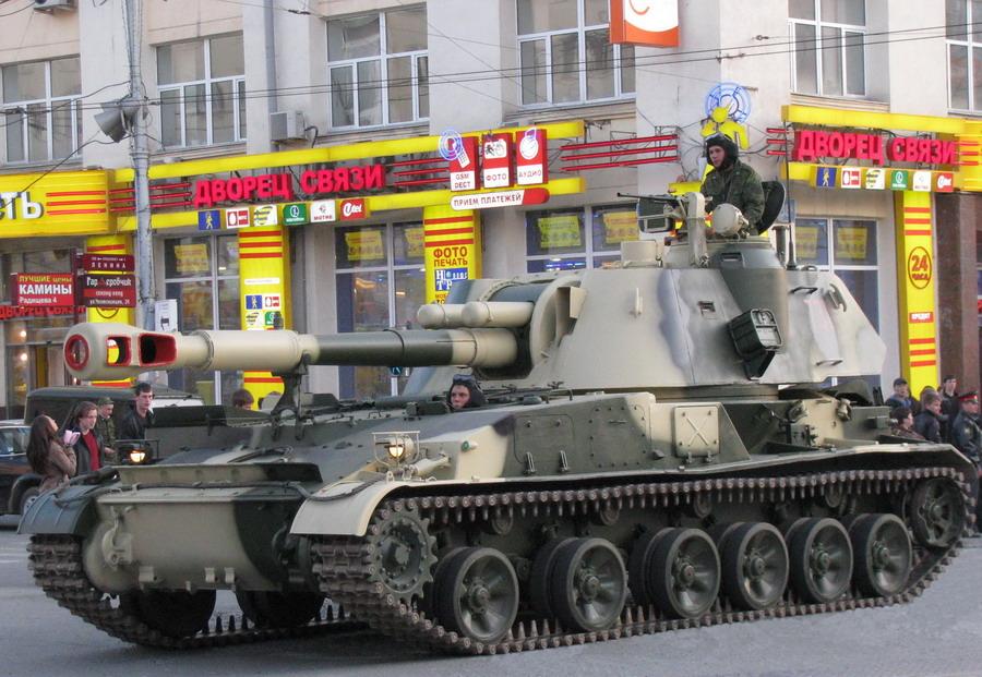 2C3 Uraltransmash.jpg