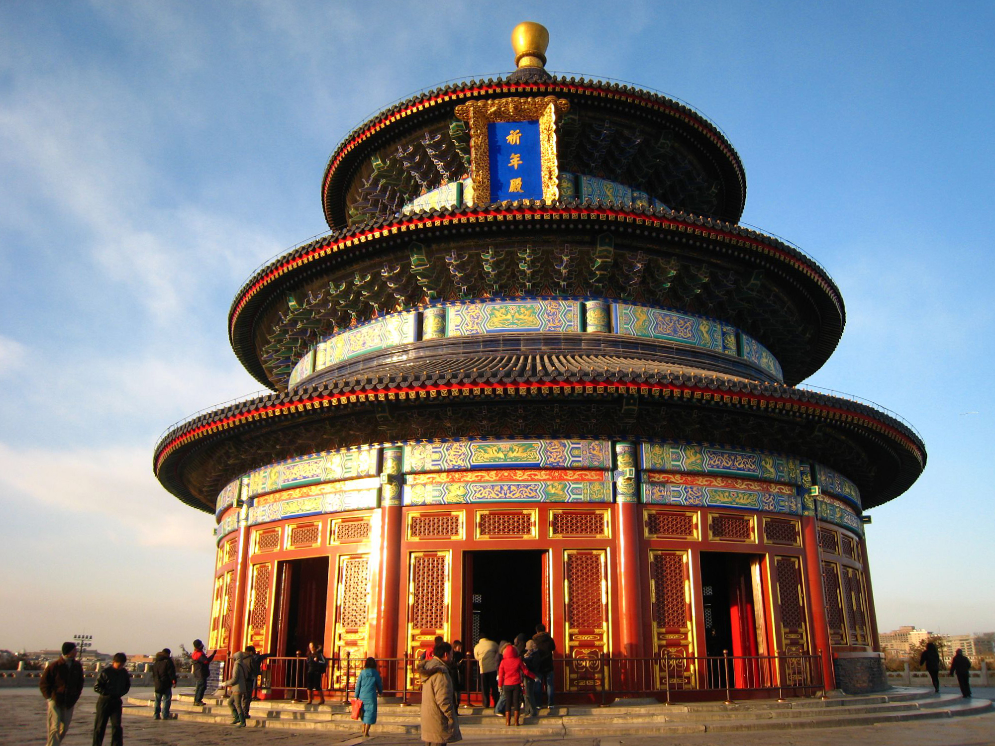 The Temple of Heaven in Beijing, China