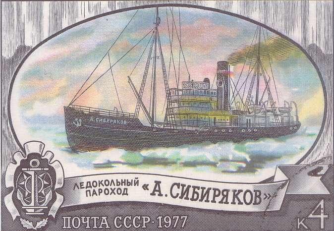 http://upload.wikimedia.org/wikipedia/commons/f/f8/A_Sibirykov.jpg