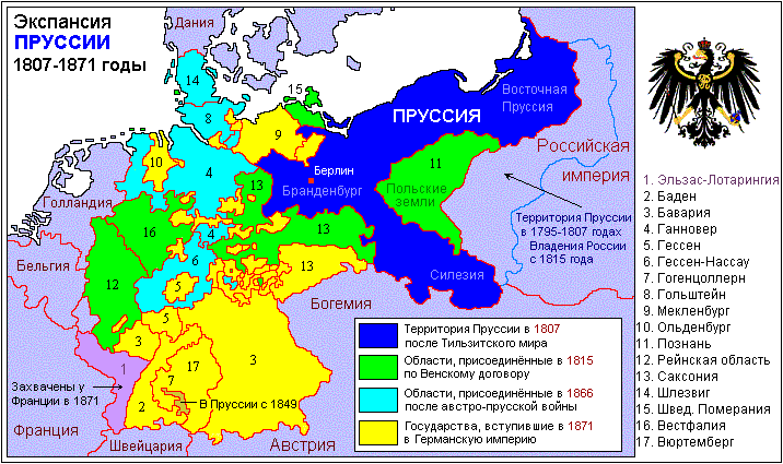 File:Ac.prussiamap3 Rus.png