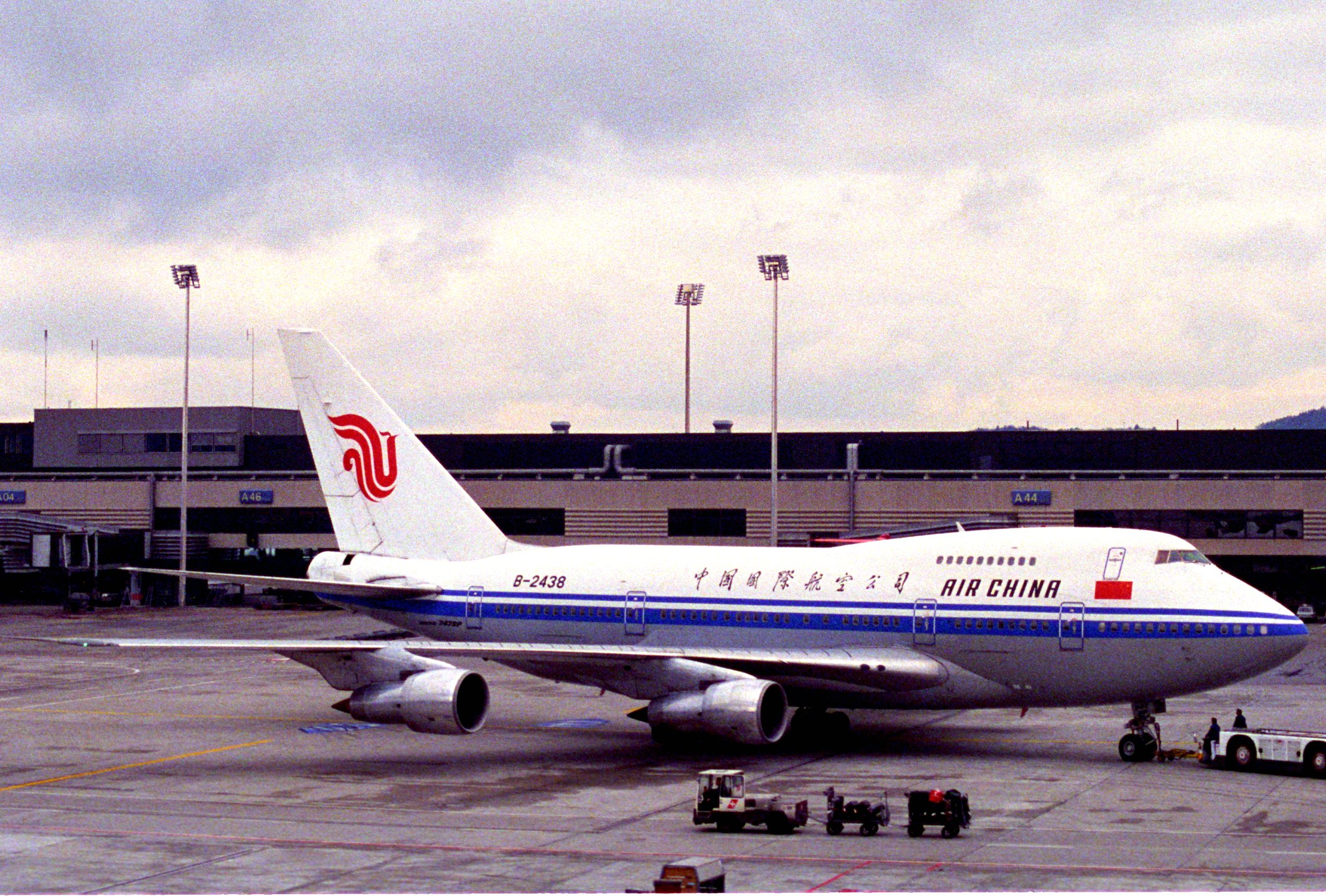 File:Air China Boeing 747SP; [email protected];08.02.1995