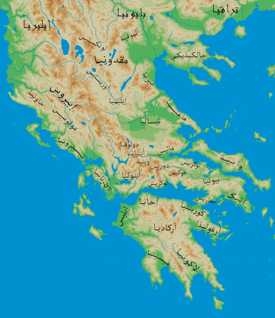 خريطة اليونان كنج كونج 0