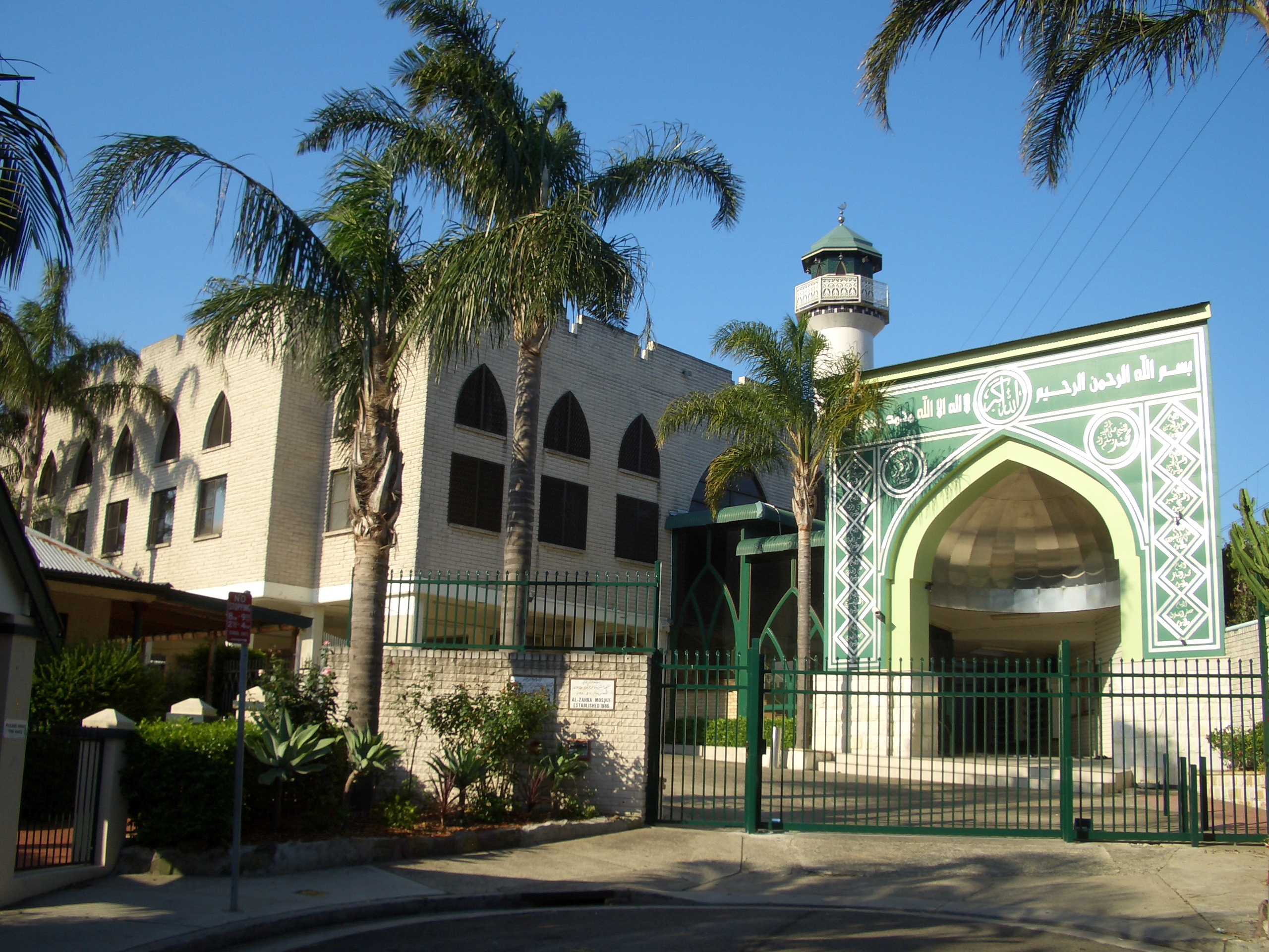 friday essay the n mosque arncliffe shi ia