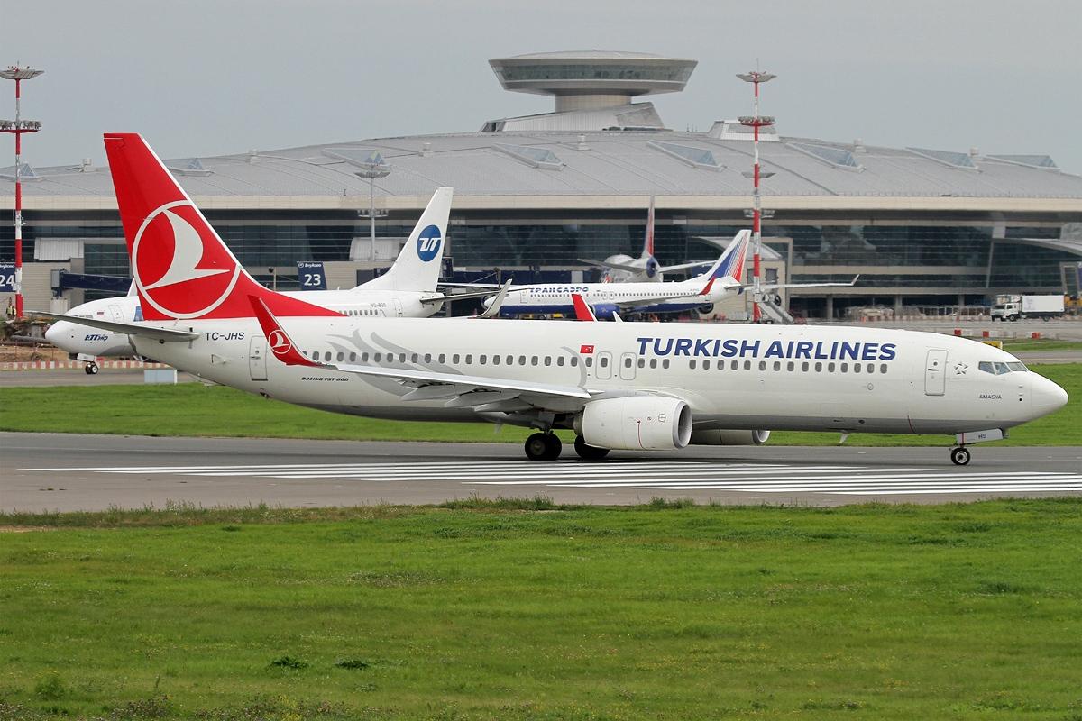 турецкие авиалинии отзывы 2016 рейс стамбул куала лумпур очень