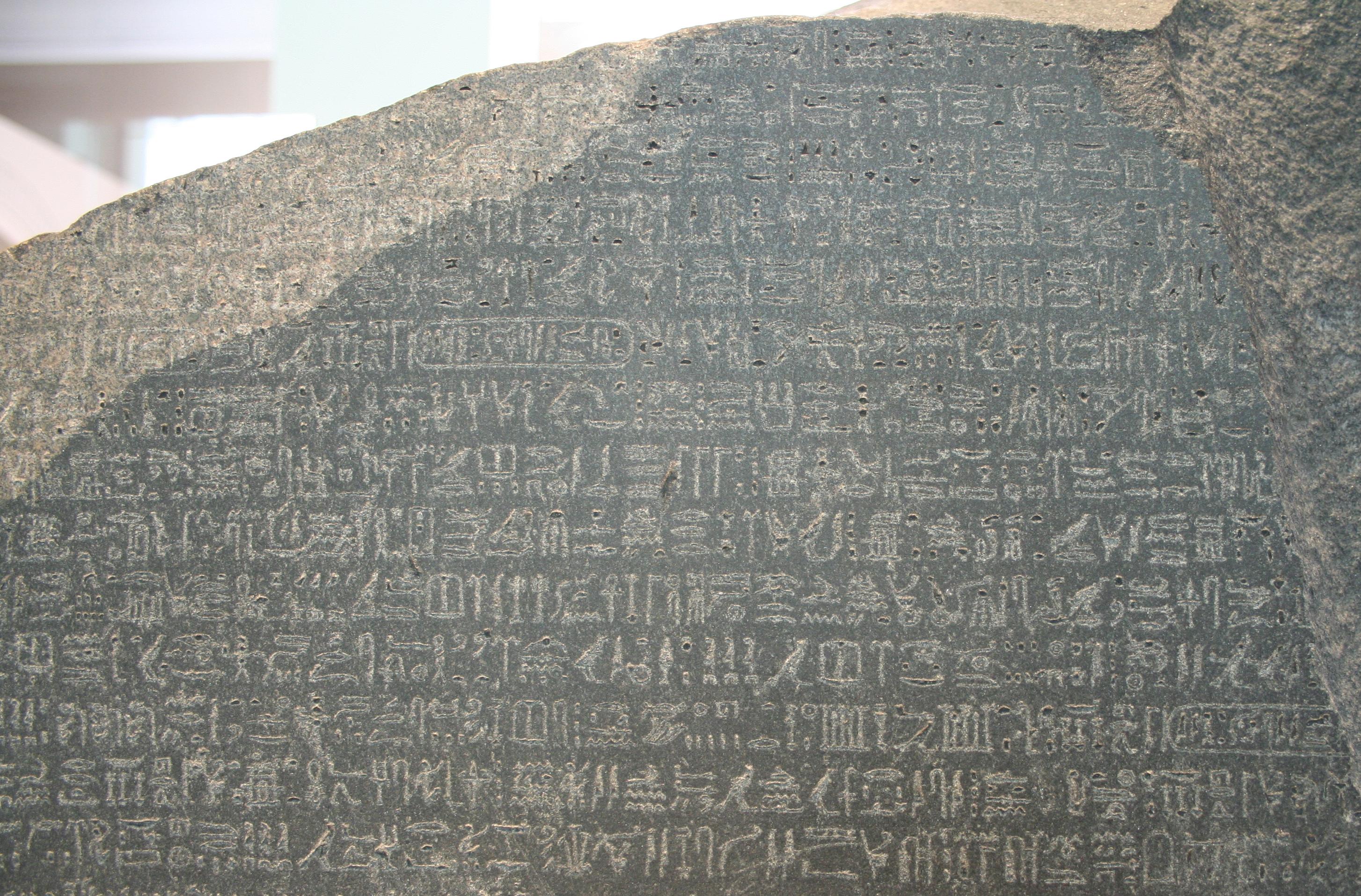 Piedra Rosetta. Texto jeroglífico.