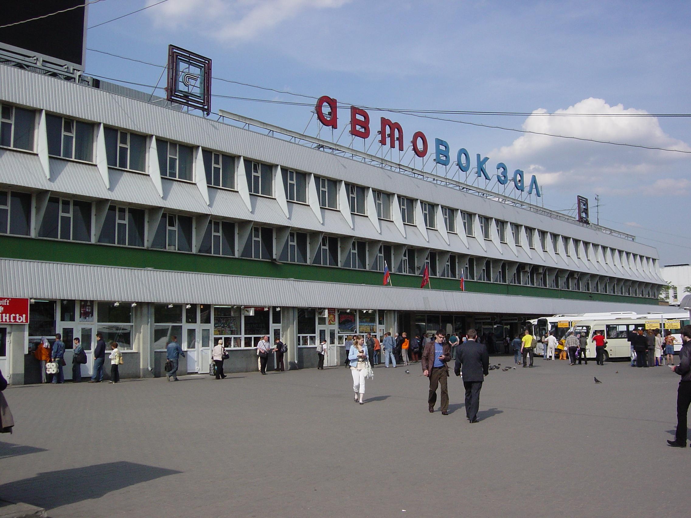 Сипаттамасы bus station moscow