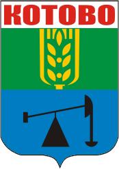 Лежак Доктора Редокс «Колючий» в Котове (Волгоградская область)