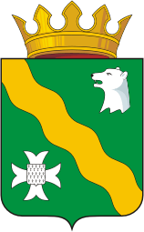 Coat of Arms of Nytvensky rayon (Perm krai).png
