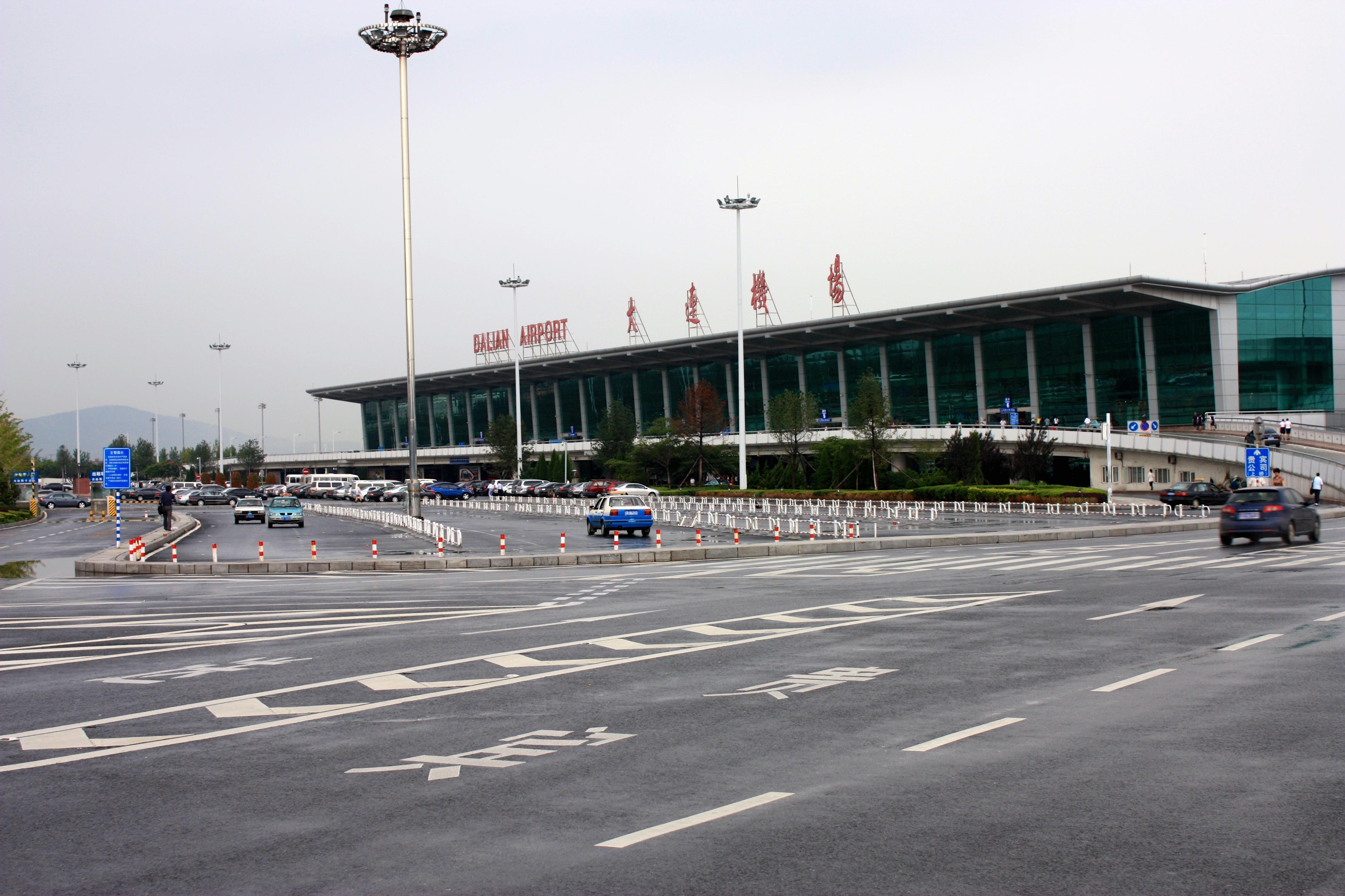다롄 저우수이쯔 국제공항