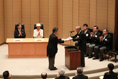 Imperial Prize of the Japan Academy