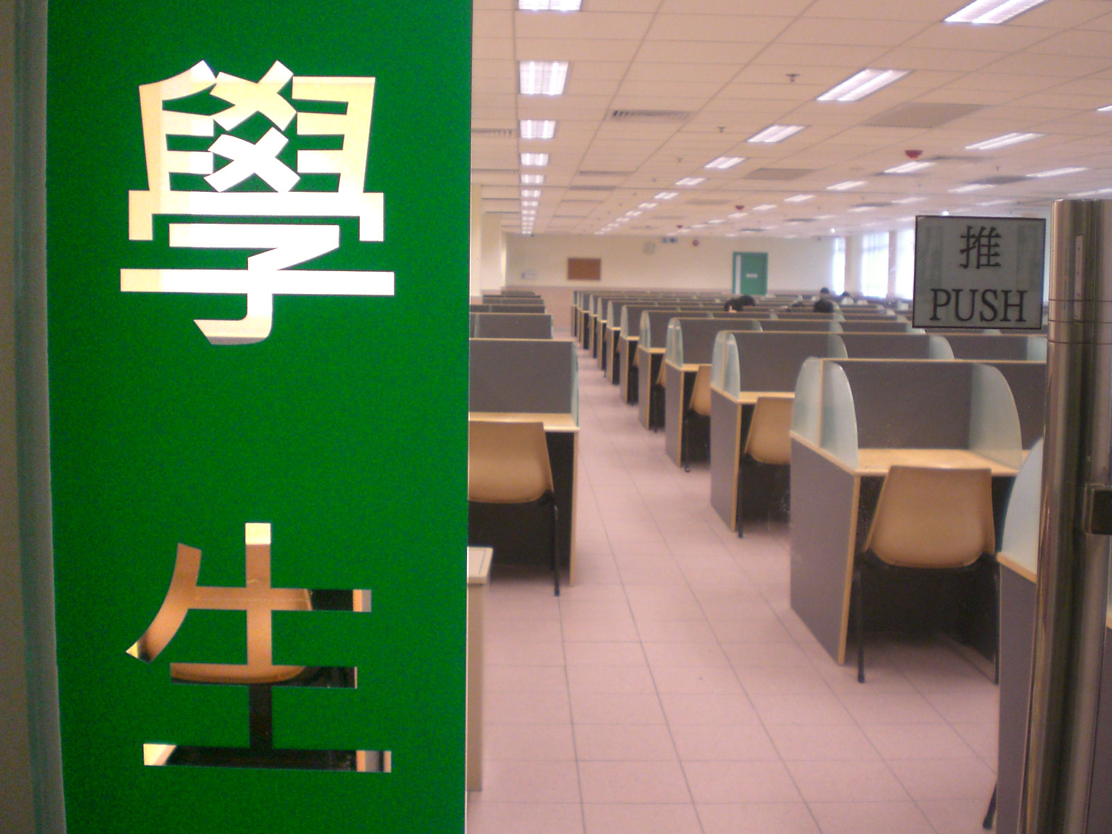 Group Study and Seminar Rooms - HKUST Library