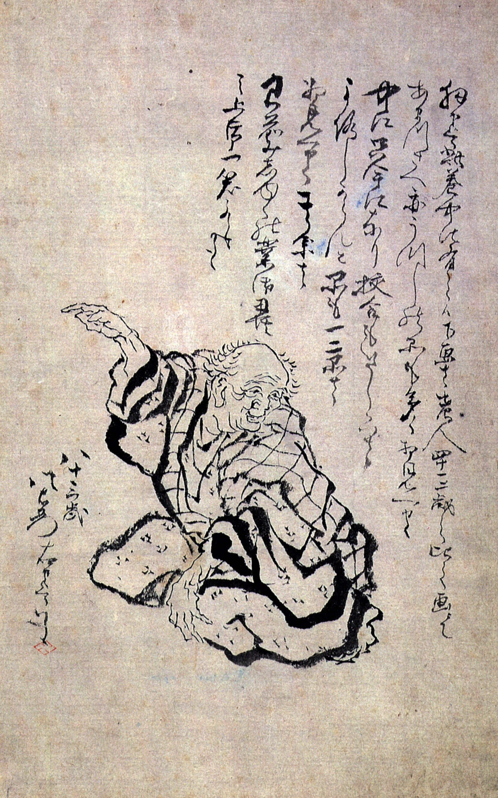 Hokusai 1760 1849%2c katsushika%2c japan selfportrait at the age of eighty three