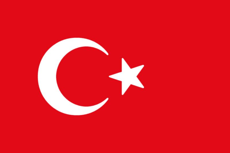 Vlag vanaf 1844