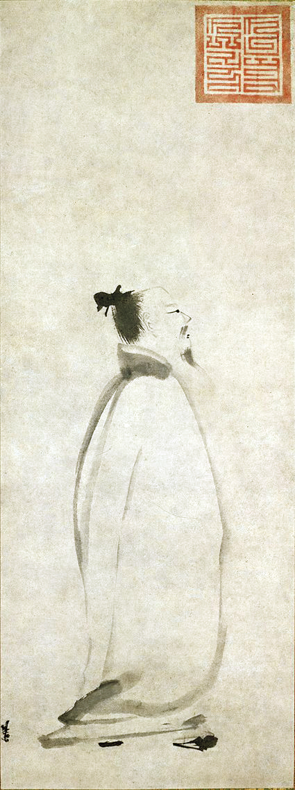 Liang Kai - Li Bai Strolling.jpg