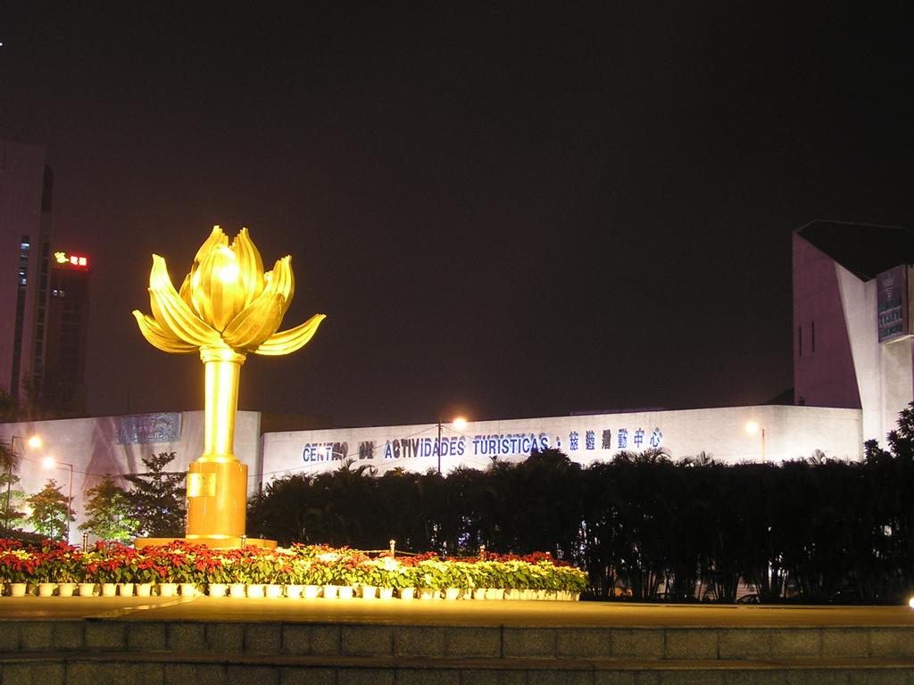 Lotus Square Wikipedia