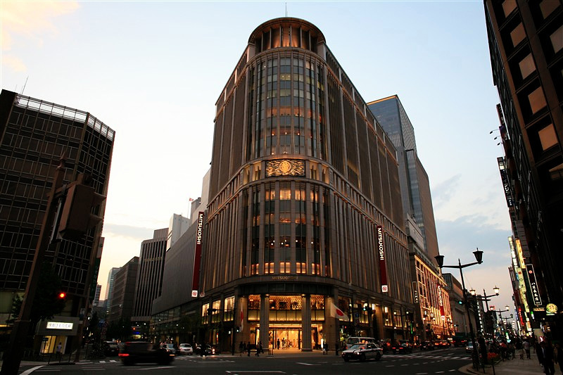 File:Mitsukoshi department store HQ.jpg