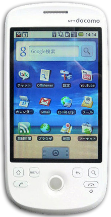 The NTT DoCoMo HT-03A version of the HTC Magic shown in white displaying the Android 1.6 home screen.