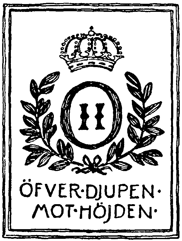 Ex libris of Oscar II of Sweden and Norway