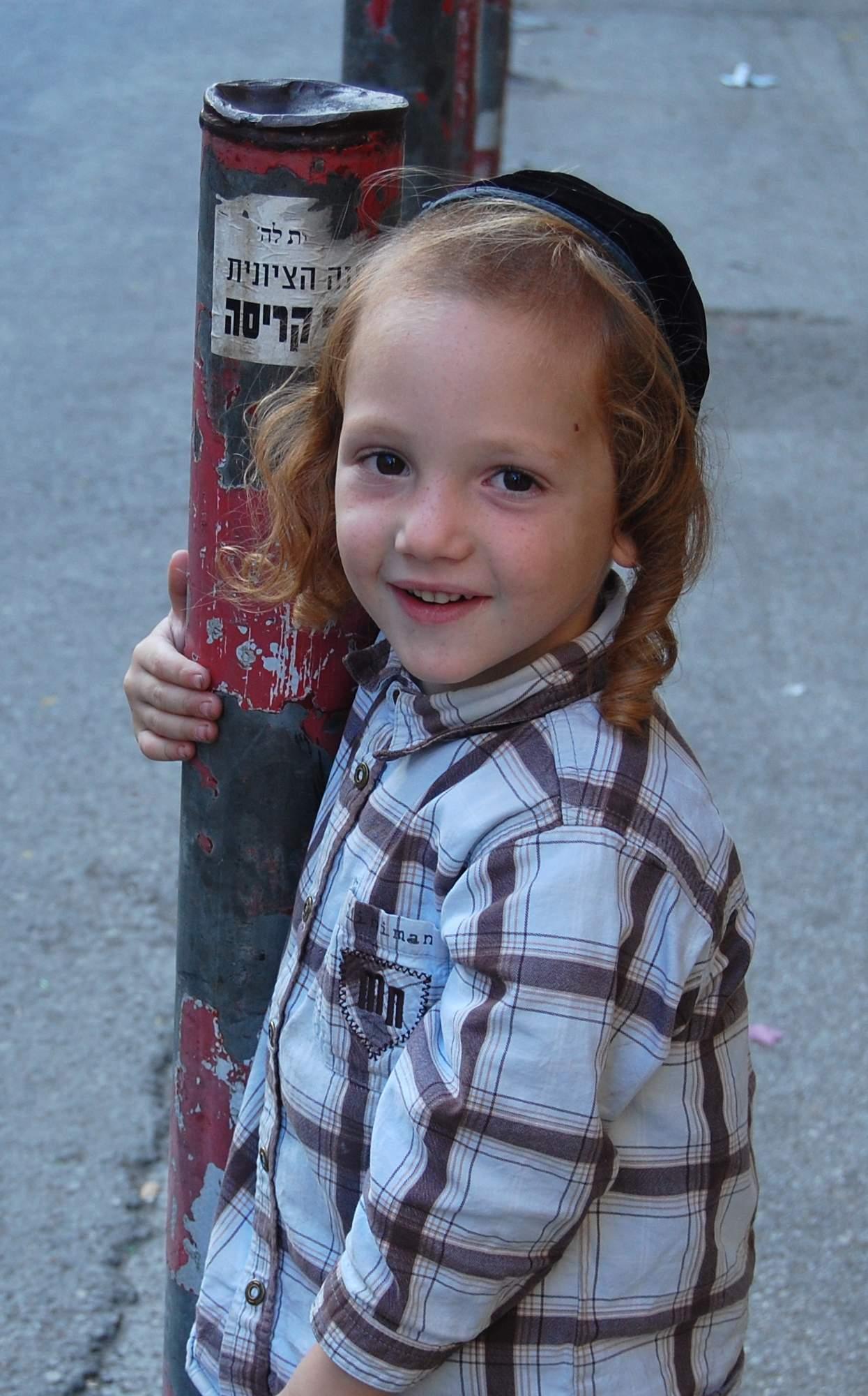 Trẻ em người Do Thái