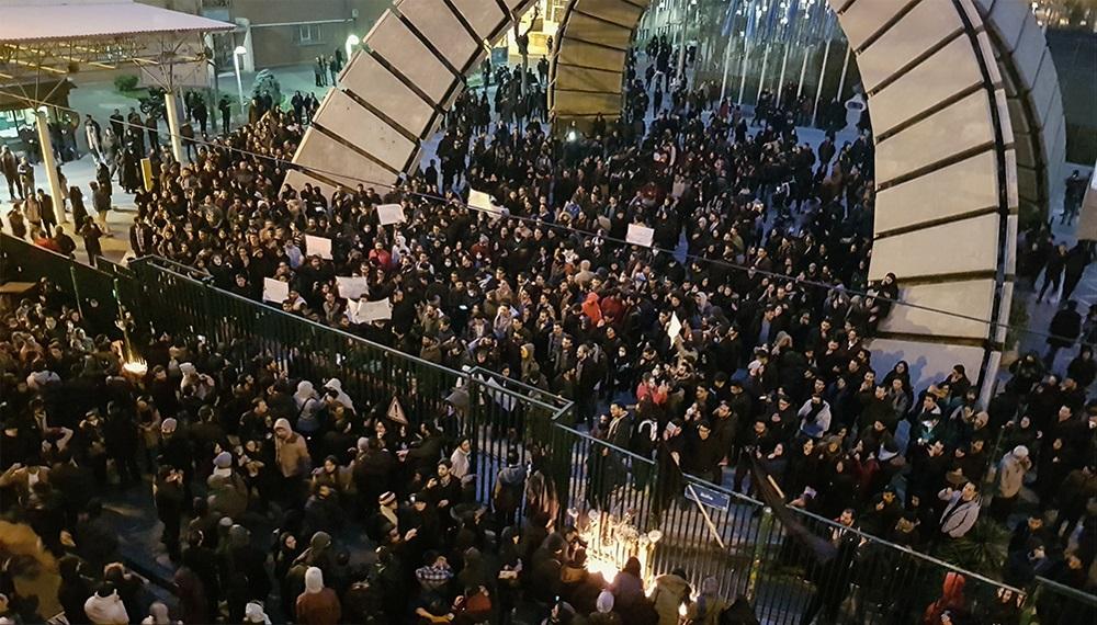 Protests against Ukraine International Airlines Flight 752 shot down by Sepah in Tehran 6.jpg