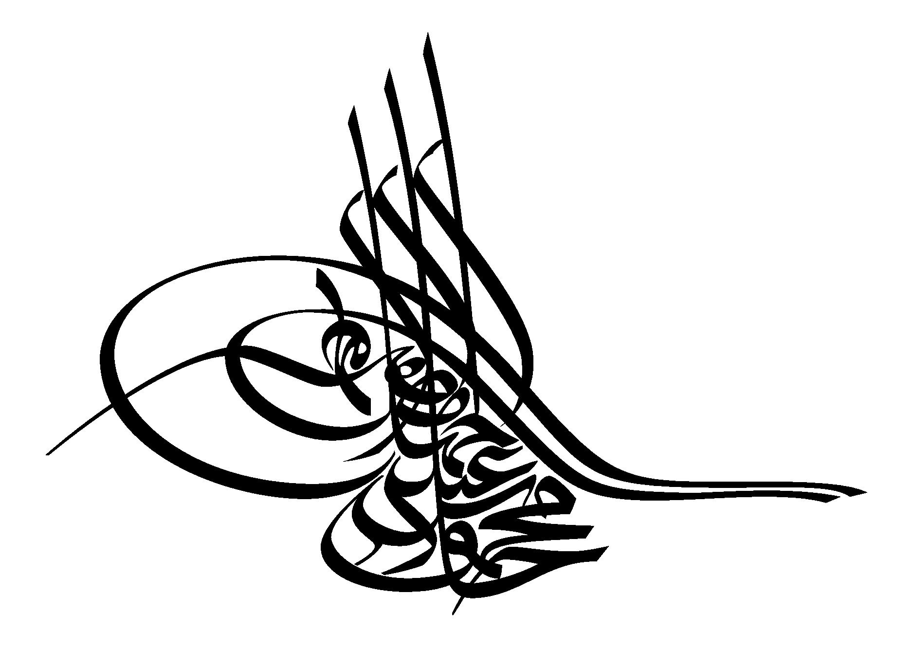 Descrizione Tughra Mahmud II bw pngOttoman Empire Symbol