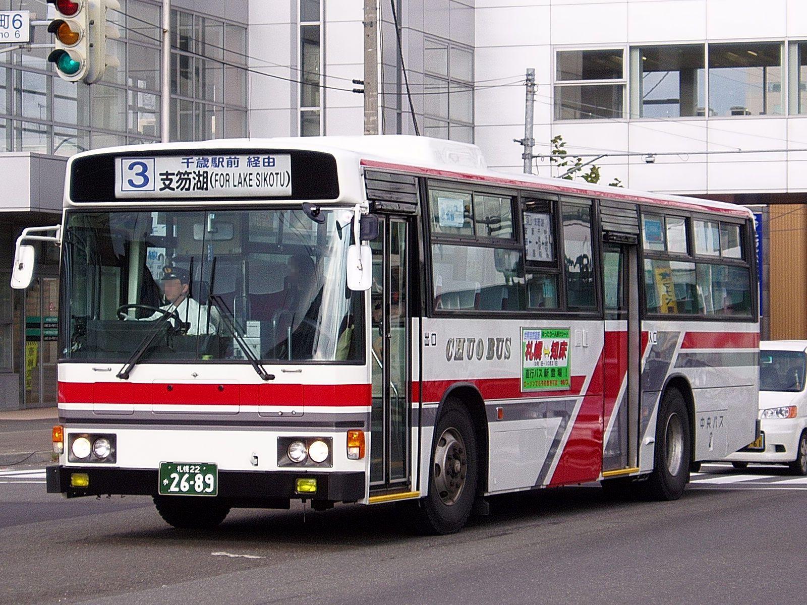 File:U-HU3KPAA kai Hokkaido-Chuo 2689.JPG