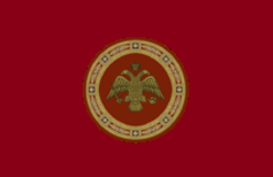 The Flag of the Respubliko de Zardugalo