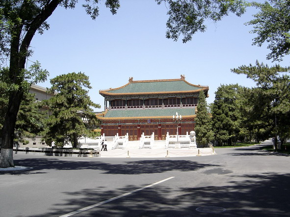 The Hall of Purple Light (Ziguang Ge) today, used for state receptions.