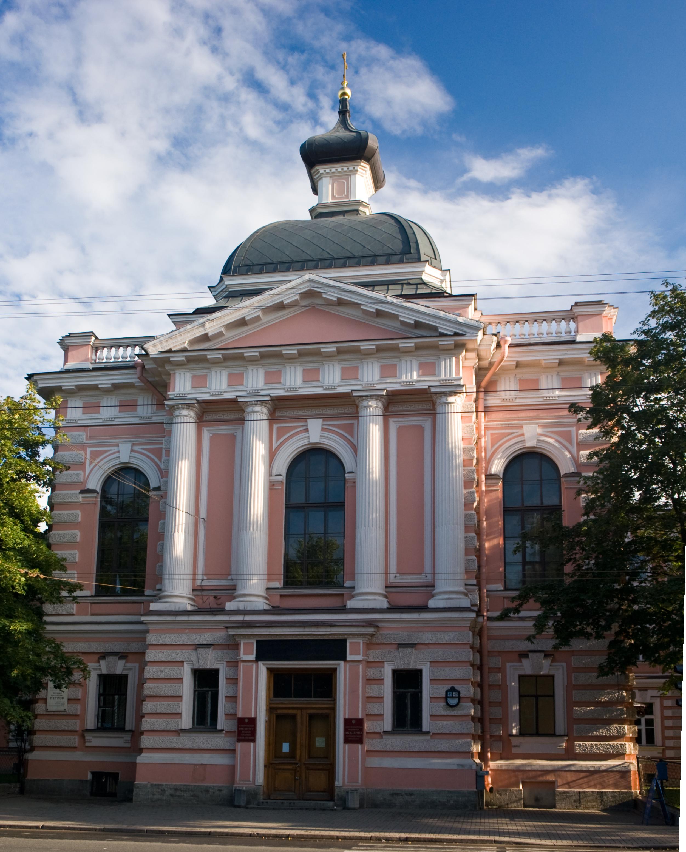 Санкт-петербургская медицинская академия последипломного образования федерального агентст Справка 070 у Юбилейная улица (город Щербинка)