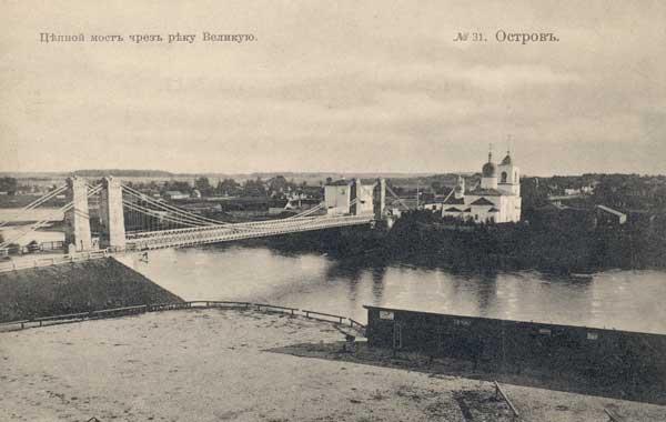 Velikaya River