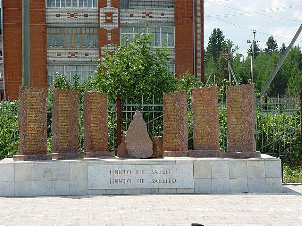 крепления аналогична все фото о шемордане посуточно новомосковске выгоднее