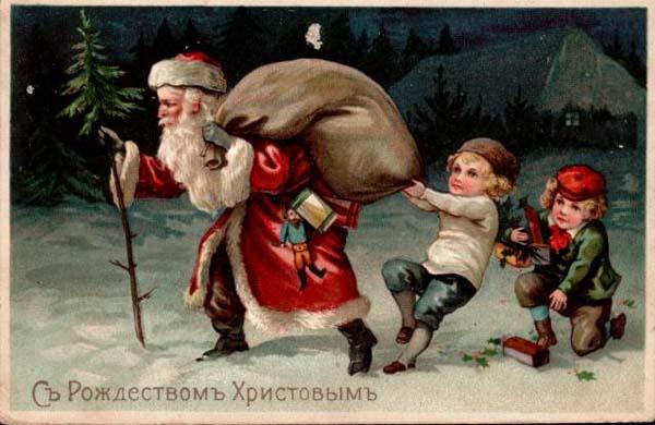 File:Рождественская открытка 13.jpg