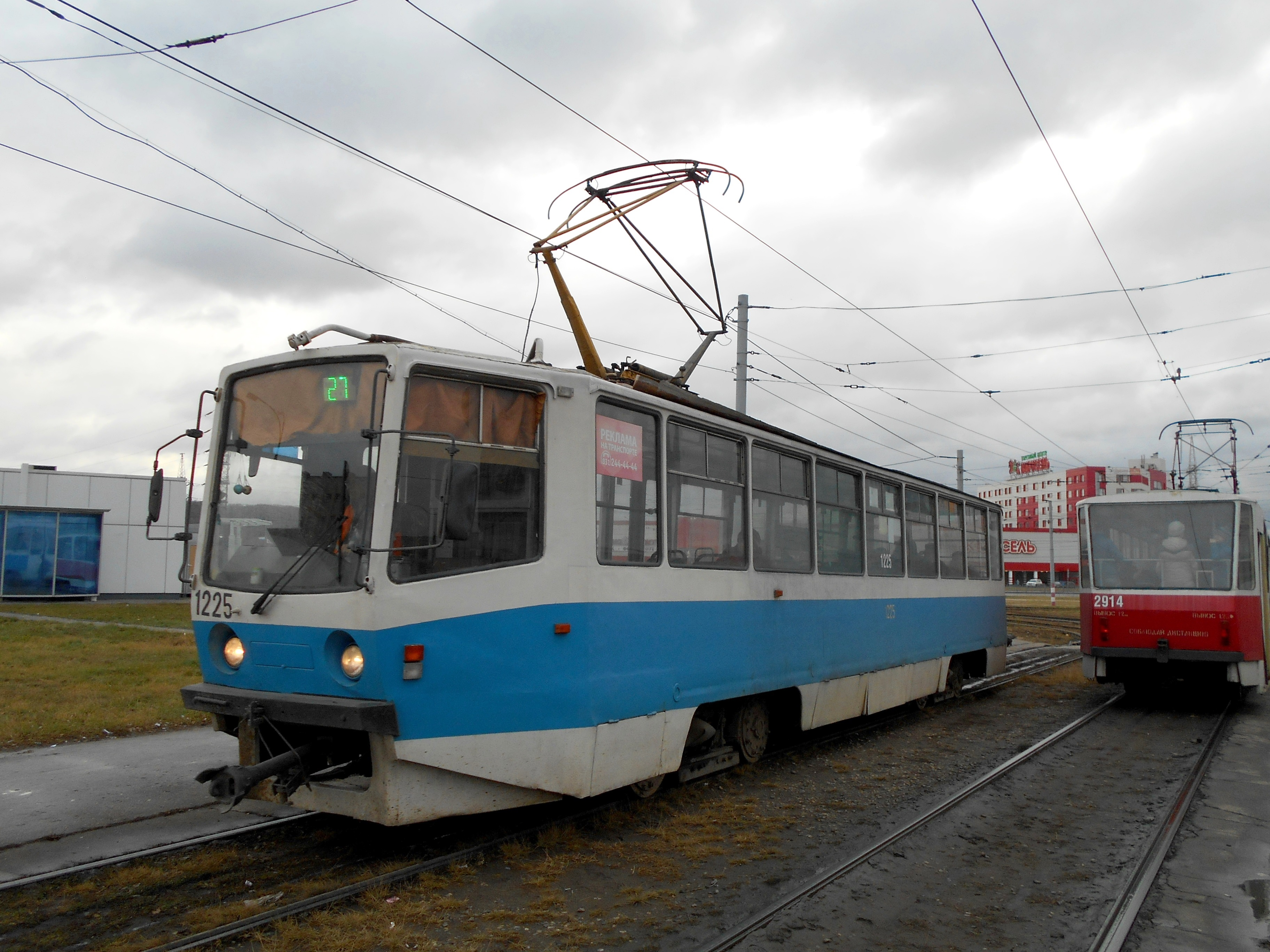 Файл:Трамвай № 1225.jpg