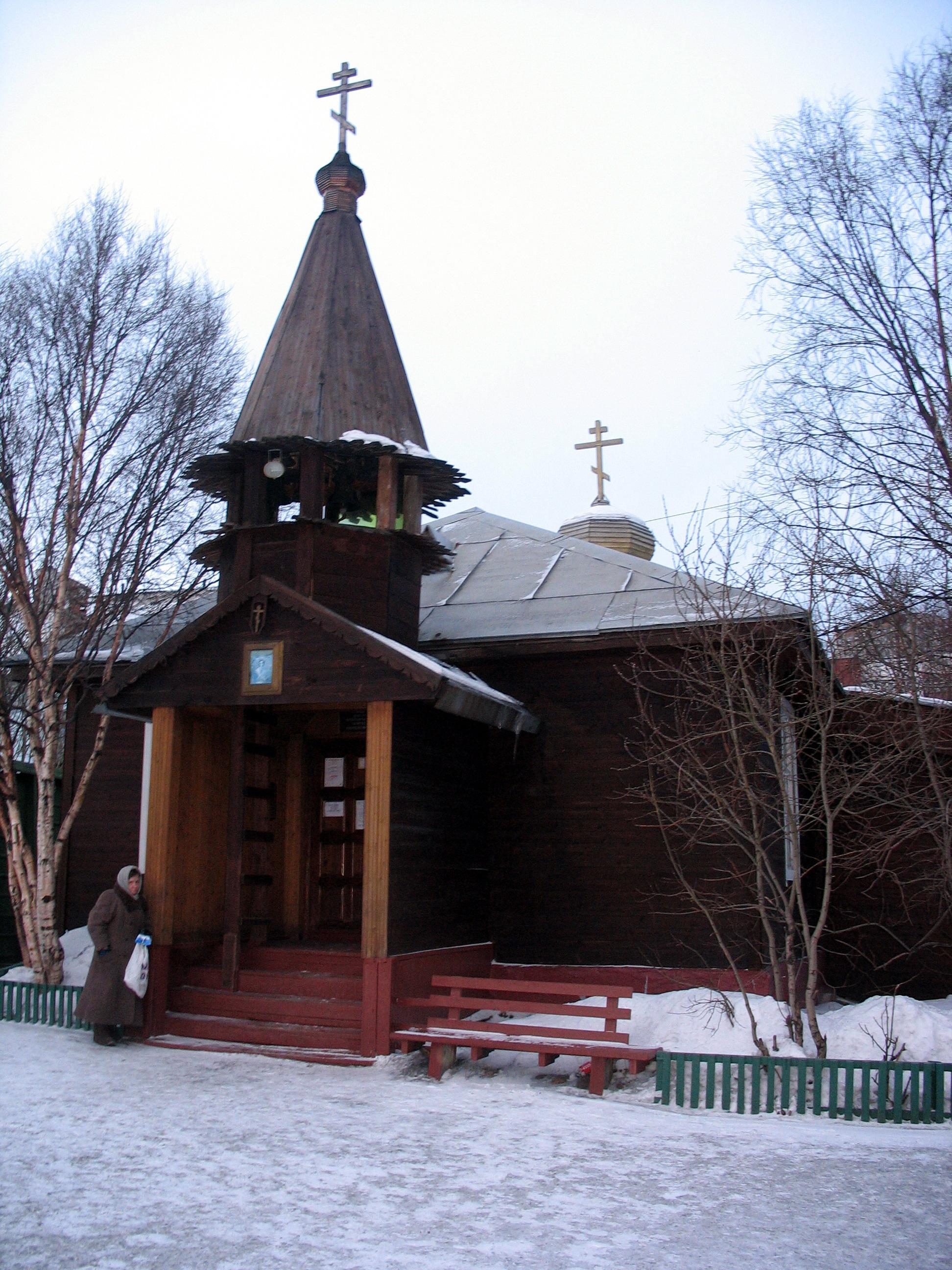 Файл:Церковь Пантелеимона (торец).jpg