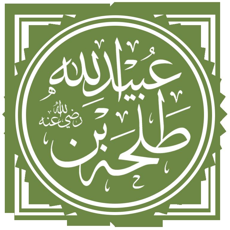 مريم بن صالح - 3 1