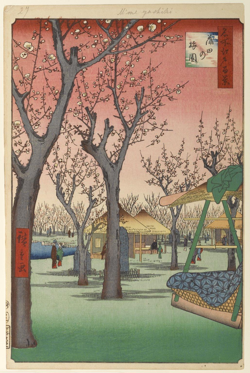 Depiction of Cien famosas vistas de Edo