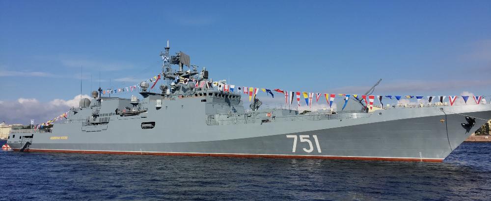 Адмирал Эссен (сторожевой корабль) — Википедия