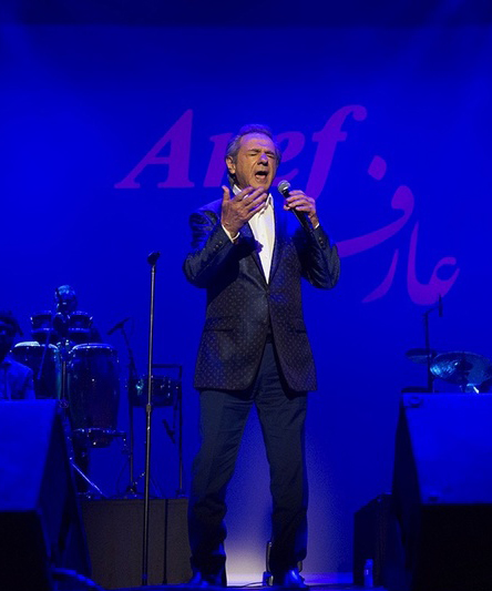 File:Aref Concert Washington dc jpg - Wikimedia Commons
