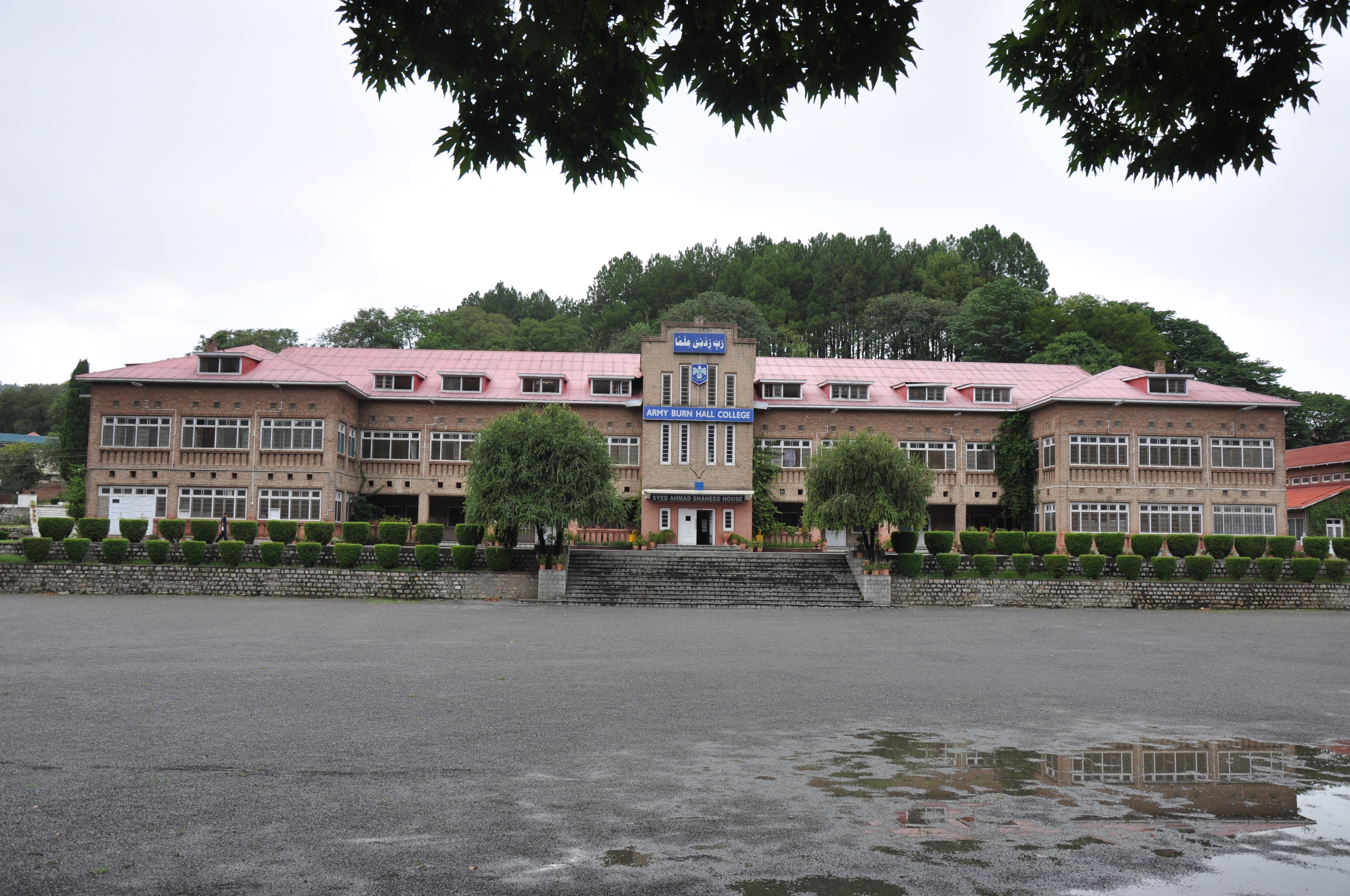 Army burn hall college abbottabad pictures