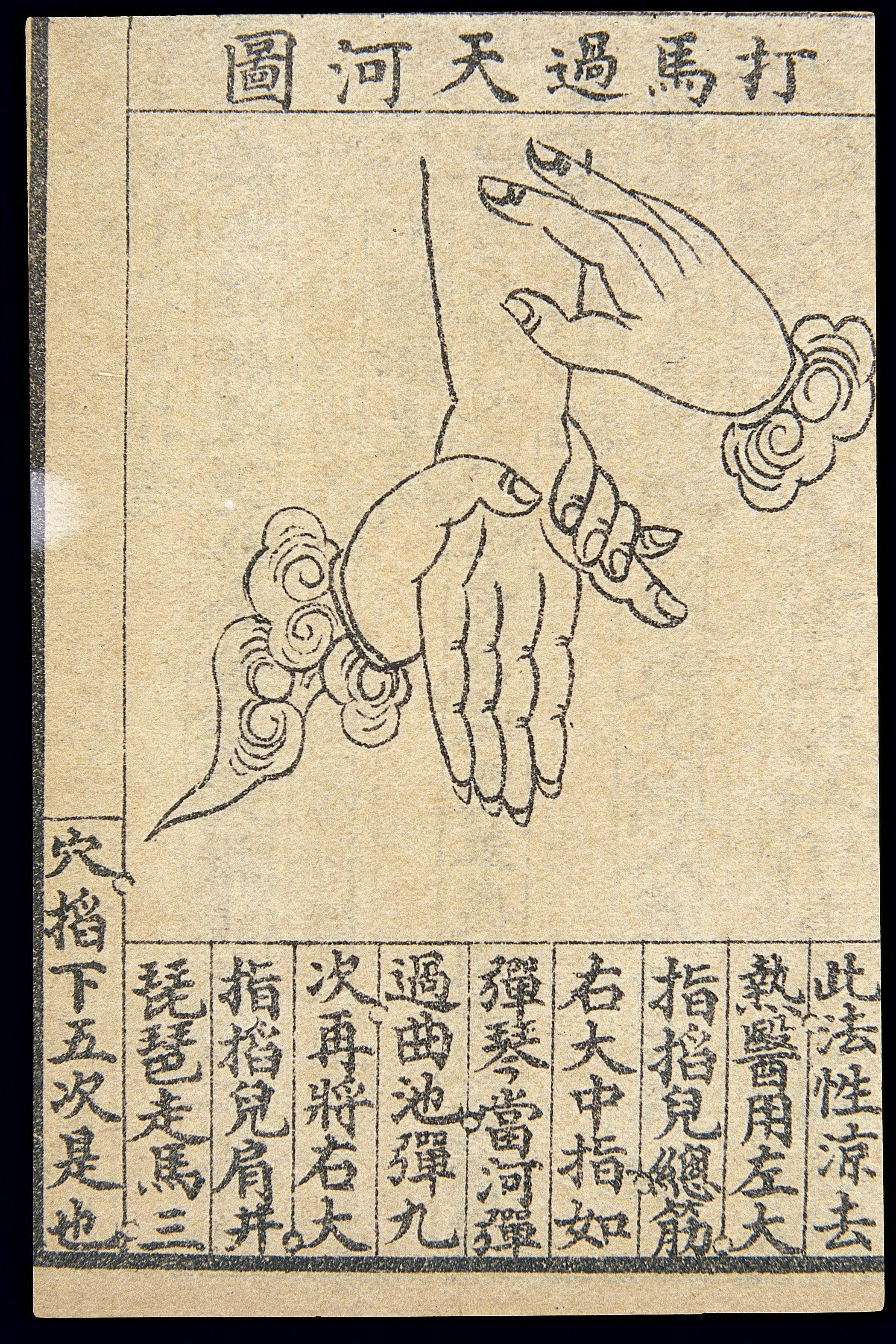 Three way massage by lilian 2