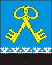 Лежак Доктора Редокс «Колючий» в Муравленке (Ямало-ненецкий АО)