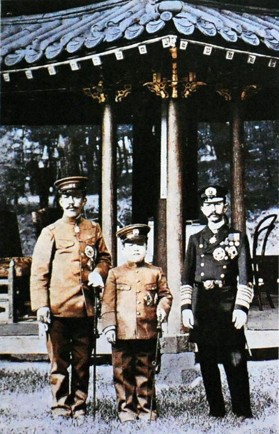 prince yoshihito