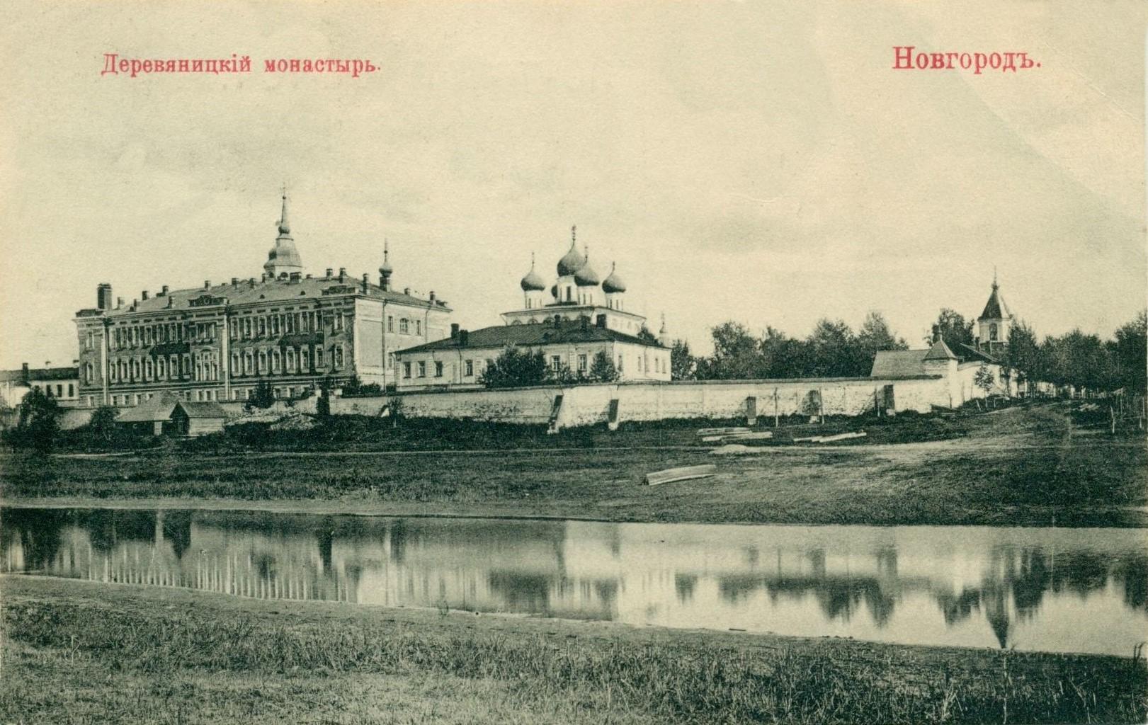 File:Derevianka VN.jpg
